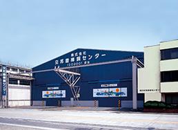 交邦磨棒鋼センター(株)営業所